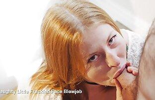 Sexy Busty Babe Saugen und Ficken reife tube einen Dildo auf Cam