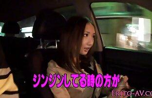 Asami ogawa wird in alle Löcher free video reife frauen gefickt