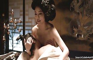 Sexy japanische