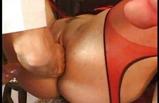 Reife anal